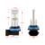 El Poder Más Elevado 80 W Lumileds Chips H11 H8 H11LL Super Brillante 6000 K Bombillas de xenón Luces Blancas LED Mejor para Auto Faros Antiniebla Luz 1600LMS