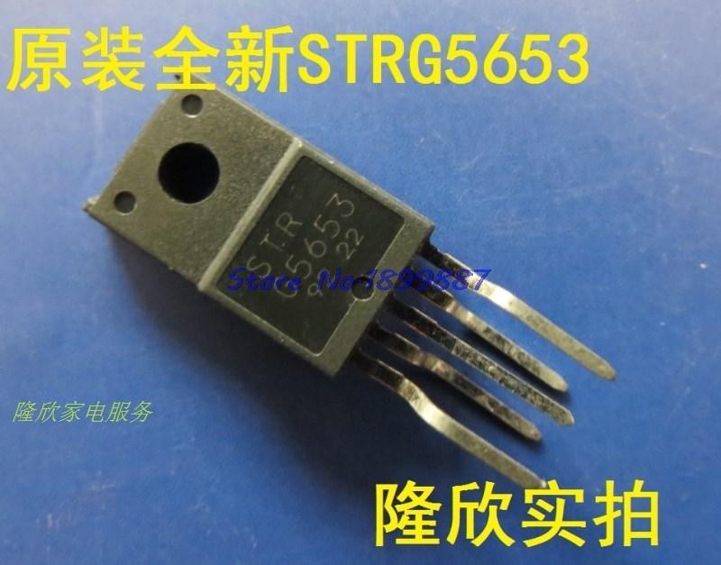 10pcs/lot STRG5653  G5653 STR-G5653 TO-220F In Stock