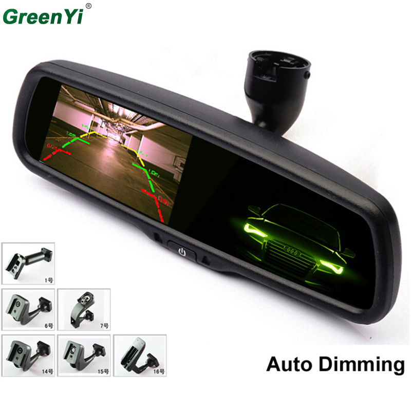 Parking Assistance Auto Dimming HD 800*480 Car Monitor Bracket 4.3 TFT LCD Car Parking Rear View Rearview Mirror Monitor Video anshilong car rear view parking system kit with auto dimming mirror 4 3 800 480 monitor and night vision waterproof camera