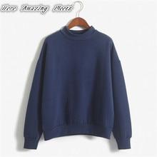 Встречается здесь удивительные пуловер толстовка пиджаки толстовки конфеты куртки топы повседневная