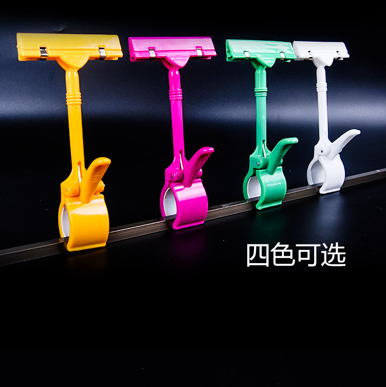 Charitable 5pcs Pop Plastic Signage Advertising Product Promotion Display Price Tag Clip Random Color