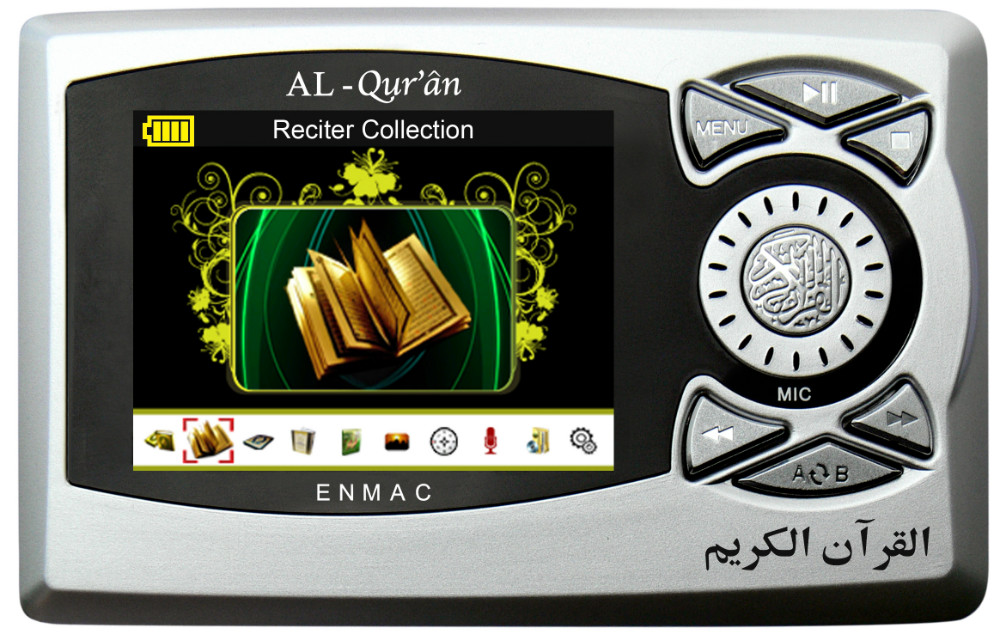 Factory price islamic mp4 digital quran player with multi language.
