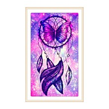 Full round diamond 5D DIY exquisite butterfly embroidery cross stitch mosaic decorative painting gift