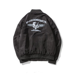 Men spring jacket fashion 2017 new tiger head embroidery bomber jackets men slim fit plus size.jpg 250x250