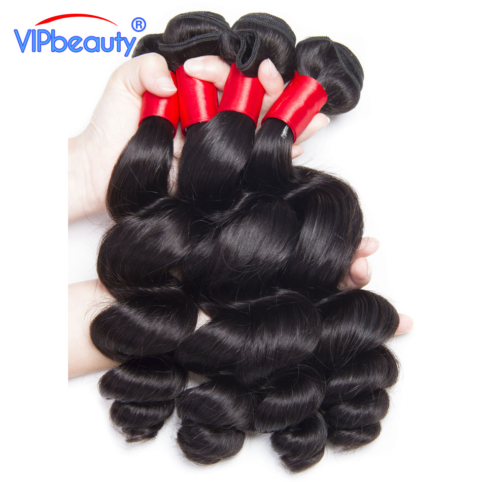 VIP Beauty Brazilian Loose Wave 4 Bundles Remy Hair Extensions Human Hair Weave 10-28 Inche Natural Color Free Shipping