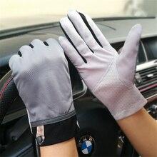 Men'S Breathable Sunscreen Gloves Men'S Thin Summer UV Driving Anti-Skid Gloves TBSF03 цена