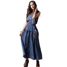 MUXU denim dress embroidery vestidos mujer sukienka patchwork robe femme women clothing kleider fashion sundress streetwear