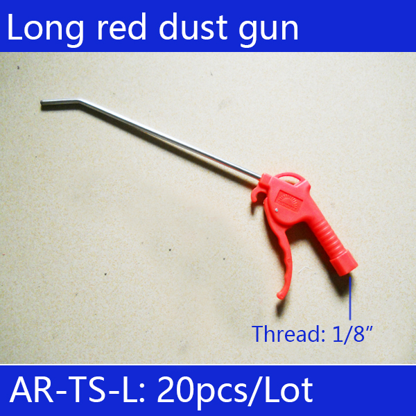цена Free shipping 20pcs AR-TS-L Air duster dust gun blow cleaning clean handy tool air duster Red Long section Plastic