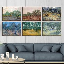 Home Decoration Art Wall Pictures Fro Living Room Poster Print Canvas Paintings Netherlandish Vincent van Gogh Olive Tree