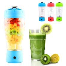 Mini Obst Gemüse Werkzeuge Powered Portable Tasse Entsafter Automatische Squeezer Reibahle Kaffee Trinken Mixer W2