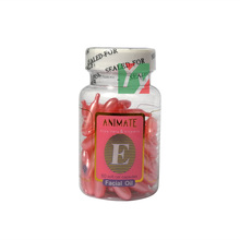 wholesale & retail animate aloe vera vitamin E facial oil 60 soft cel capsules for moisturizing