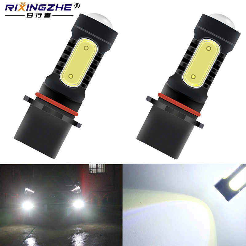 RXZ 2pcs 7.5W COB P13W led high power PSX26W LED For fog light  Daytime DRL Light Lamp Bulb White car styling