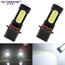 RXZ 2pcs 7.5W COB P13W led high power PSX26W LED For fog light Daytime DRL Light Lamp Bulb White car styling(China)