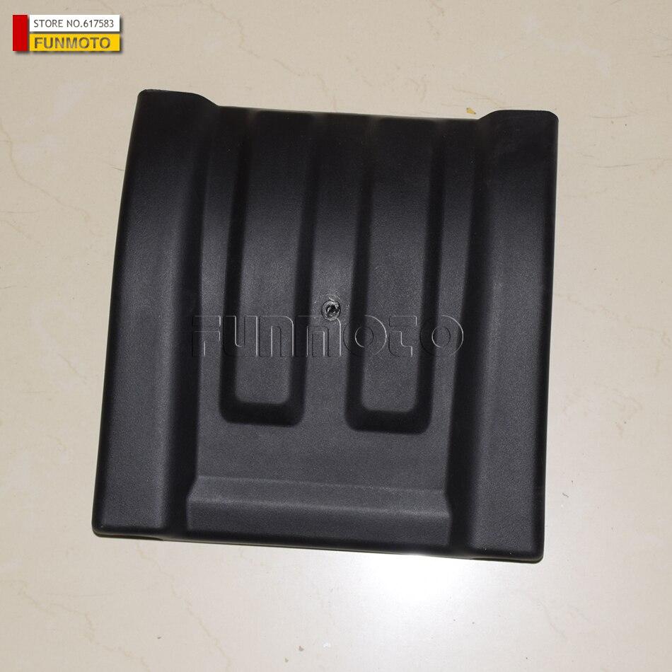 Placa De Protección Frontal O Guardabarros Inferior De Jianshe 250 Atv