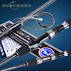 SEEKBASS Japan Full Fuji Parts New Slow Jigging Rod 1 93M 6 3 15kgs PE1 5