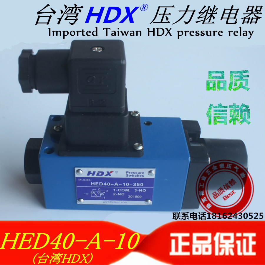 цена HED40A-10-50-G/-M Pressure Relay 80P1X Hydraulic Oil Pressure Switch
