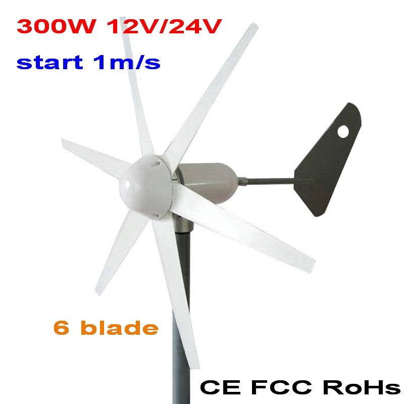 300W 6 blades wind turbine generator 12V 24V AC output 1m/s small wind-speed start wind generator / windmill CE Approved economy 5 blades 1 4m wheel diameter 400w wind turbine generator ac 12v or 24v only 2m s small start wind speed