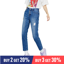 Toyouth Blue Ripped Bleach Wash Denim Jeans Women Casual Button Fly Mid Waist Straight Leg Plain Trousers Female Denim Pants bleach wash ruffle denim shorts