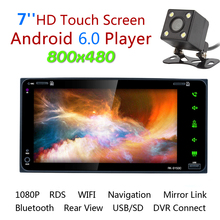 7 Inch RDS Android 6.0 Bluetooth Car Radio Stereo Player Digital Touch Screen WIFI GPS Navigation + Auto Rear view Camera
