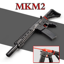 MKM2 Terminador Ráfagas de Bala Pistola de Juguete Eléctrico de Agua Pistola de Paintball CS de Combate Al Aire Libre Fresco Negro Pistola de Juguete Juguetes de Los Niños