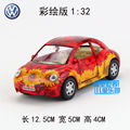 Gift for boy 1:36 12.5cm cool Volkswagen Beetle zebra sunflower leopard pattern car alloy model game pull back birthday toy