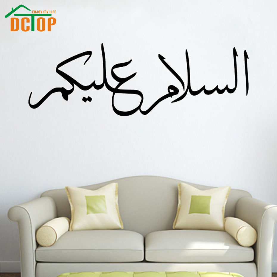 popular peace wall decor buy cheap peace wall decor lots from peace be upon you islamic wall decor stickers quotes vinyl home decor for living room
