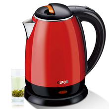 Free shipping Electric kettle stainless steel automatic power insulation Electric kettles