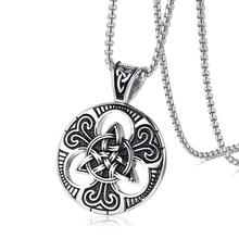 Men's Irish Celtic Pendant Necklace