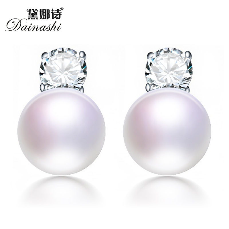 2017 pearl jewelry natural pearl earrings freshwater pearl earrings for women ,new trendy Stud Earrings 8-9mm High Luster Pearl