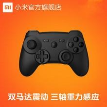 Newest Original Xiaomi Mi Wireless Bluetooth Game Handle Controller Remote Joystick GamePad For Smart TV PC Free Shipping