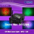 150 МВт Красный и Зеленый Дистанционного Мульти Эффект 12 В Мини-диско Лазерного Света проектор с MP3 и LED