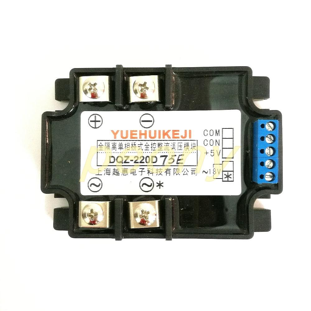 完全絶縁型単相ブリッジフル制御整流電圧レギュレータモジュール DQZ 220D75E (F/G/ h) シリーズ  グループ上の 家のリフォーム からの トランスフォーマー の中 1