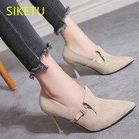 Envío Gratis primavera y otoño nueva moda zapatos de mujer sexy zapatos de tacones altos zapatos de la boda de dama de honor bombas g015 trabajos
