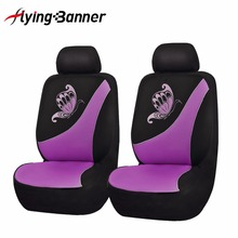 FlyingBanner Butterfly Printing Car Seat Cover Universal Fit Most Vehicles Seats Interior Accessories Cute Covers