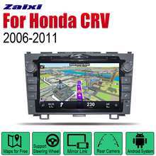 Android Car Radio Stereo GPS Navigation For Honda CRV 2006~2011 Bluetooth wifi 2din Car Radio Stereo Multimedia Player Audio idoict android 8 1 car dvd player gps navigation multimedia for honda crv radio 2008 2009 2010 2011 car stereo
