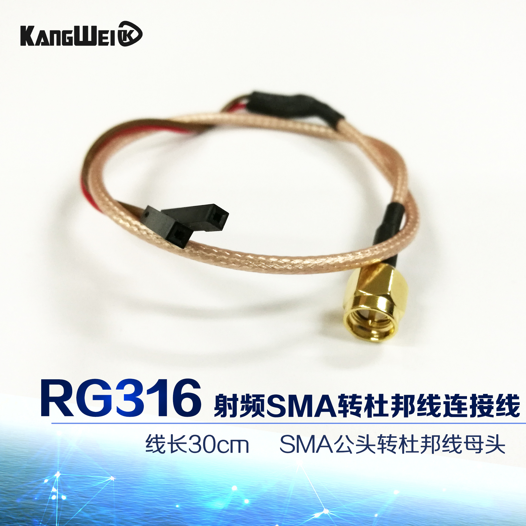 RF SMA Connector SMA, Inner Pin to DuPont Line, Female Head RG316, Line Length 30cm 1pcs lot md6f line md6 female mouse and keyboard to 4p terminal line 50cm
