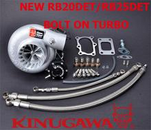 Kinugawa Billet Turbocharger Bolt-On 3″ Anti Surge TD06SL2-25G T3 8cm RB20DET RB25DET