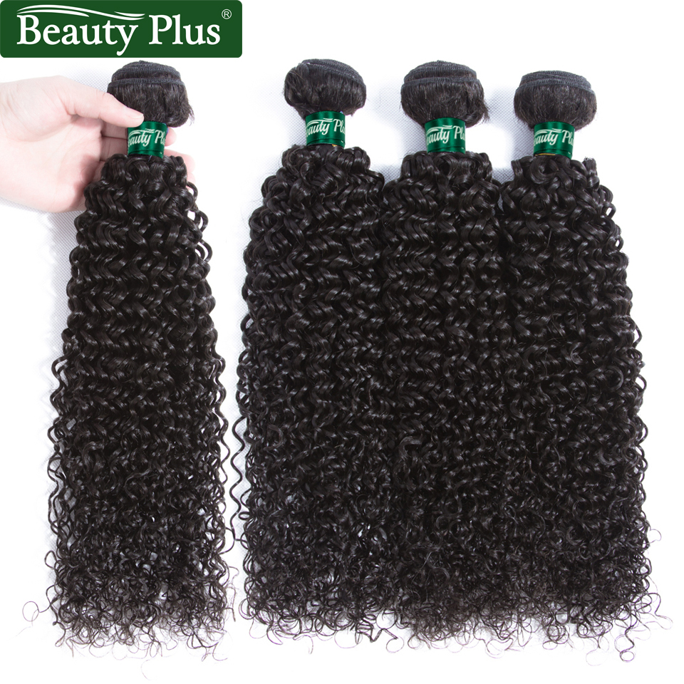 3 Pcs Brazilian Kinky Curly Weave Human Hair Bundles With Frontal Air Conditioning Computer Board Circuit Mdv J140w Bpy Beauty Plus Plucked Lace Closure Non Remy
