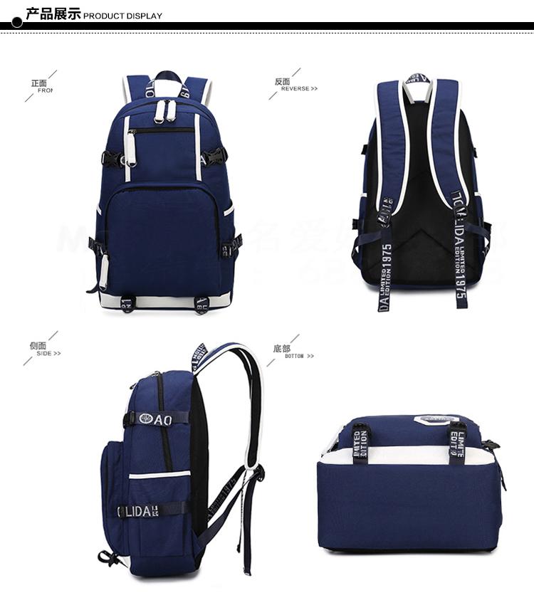 Wah Dragonball Backpack