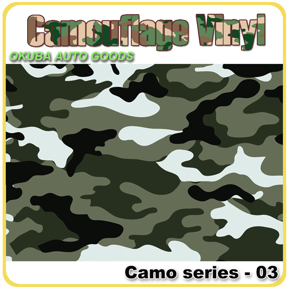 Online Shop Army Military Camo Vinyl Camouflage Woodland Sticker For Car  Wrapping Sheet Foil With Air Bubble Free FedEx Free Ship 30m/roll |  Aliexpress ...