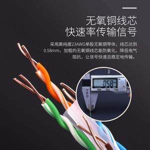 Image 2 - 1000ft 305m Blue UTP CAT6 Network Cable RJ45 Box Line Copper Wire OFC Twisted Pair Computer Lan For Engineering Gigabit Ethernet