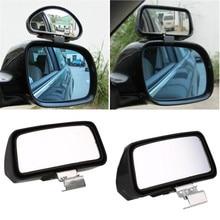 2 шт., зеркало для слепых зон, универсальное авто, для грузовиков, зеркало для слепых пятен, широкоугольное, заднего вида, регулируемые зеркала, высокое качество