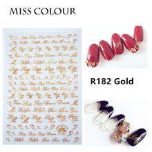 1 Sheet Nail Art Sticker Adhesive Hand Writing English Words Letters Silver White Gold Geometry Line Love Kiss Manicure Decals