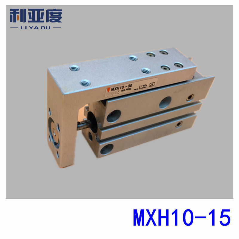 SMC type MXH10-15 pneumatic slider (linear guide) slide cylinder Bore Size 10mm Stroke 15mm bore size 32mm 10mm stroke smc type compact guide pneumatic cylinder air cylinder mgpm series