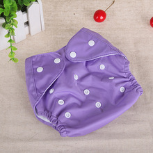 [QianQuHui] 0-3 Years Old Baby Reusable Nappies 7 Colors Adjustable Washable Breathable Cloth Diapers Cover Training Shorts