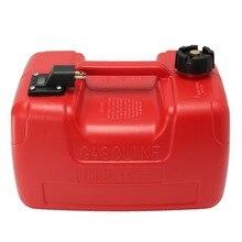 12л 11,3 литровый лодочный мотор для яхты морской подвесной топливный бак масляный ящик портативный с Красным Пластиковым антистатическим коррозионно-стойким