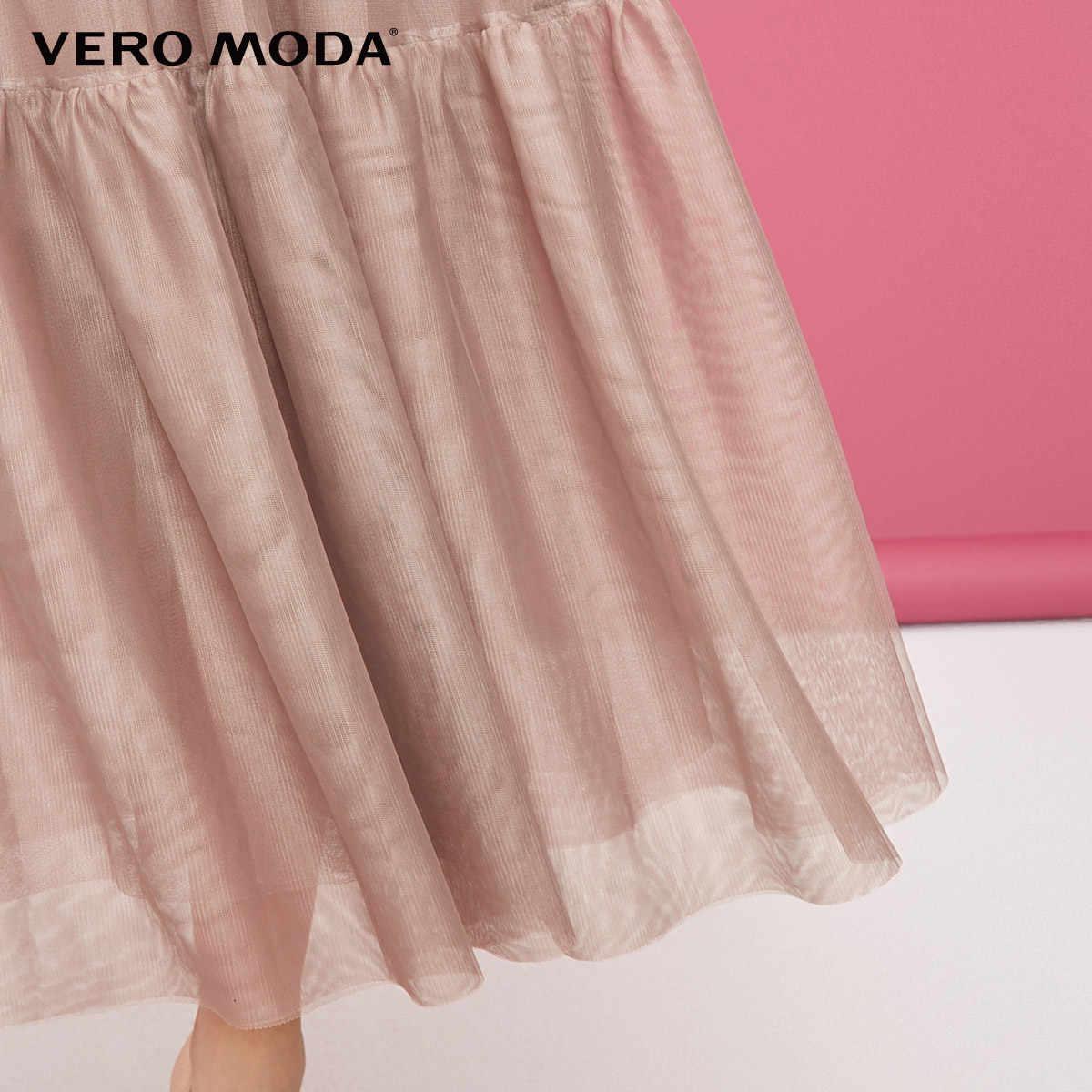Платье с длинными рукавами и принтом Vero Moda 2019 | 31847D518
