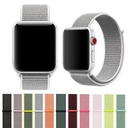 Série 1 2 3 Leve qualidade Nylon Cinta Faixas de Relógio de pulseira de Relógio Banda de nylon Respirável para iwatch Maçã 38mm 42mm