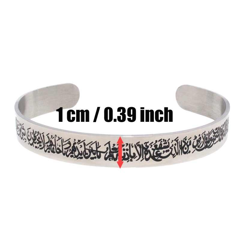 zkd  islam Engraved Allah Quran Verset Ayatul Kursi stainless steel bracelets bangles