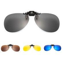 Мужские и женские поляризованные солнцезащитные очки с клипсами для вождения ночного видения анти UVA Анти зажимы в виде солнцезащитных очков для верховой езды